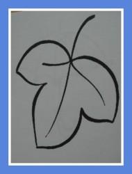 пластилиновре панно, листик