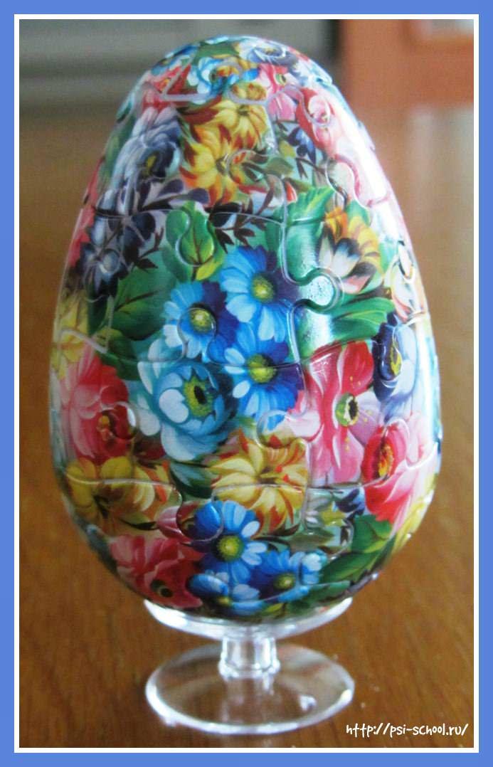пасхальное яйцо пазл