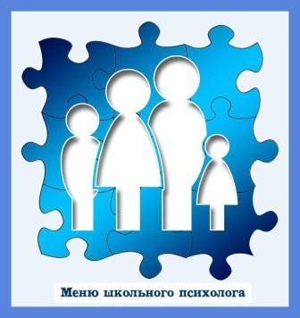 Бесплатные онлайн вебинары для родителей и педагогов