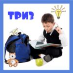 Как развивать творческое мышление ребёнка